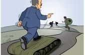 رئیس جمهور باید.../ کاریکاتور