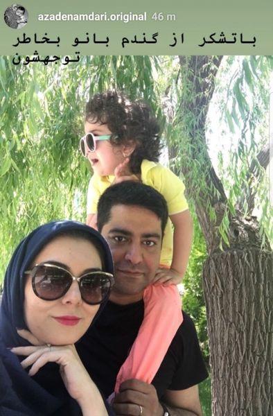 خانم مجری سابق تلویزیون با همسر و فرزندش در پیک نیک+عکس