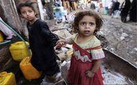 هشدار جدید سازمان ملل درباره قحطی در یمن