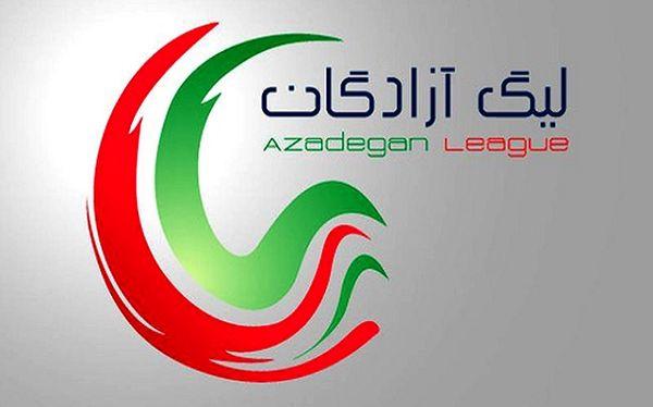 شاهین شهرداری بوشهر بر اکسین البرز غلبه کرد