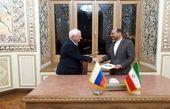 ایران و روسیه در خصوص تامین امنیت بین المللی اطلاعات رایزنی کردند