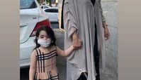 ماسک زدت نسرین نصرتی ودخترش در روزهای کرونایی + عکس