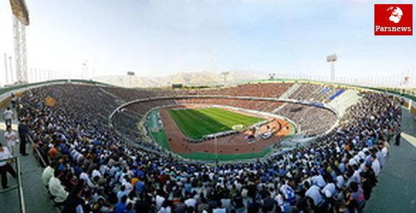 مراسم تقدیر از دستاندرکاران سفرهای نوروزی در استادیوم آزادی