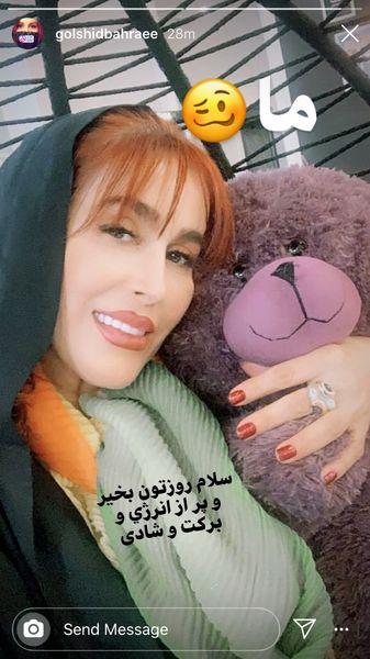 عروسک بامزه خانم بازیگر + عکس