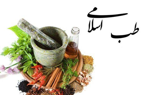 طب سنتی به اندازه عمر بشریت قدمت دارد/ ترویج طب اسلامی – ایرانی به ضرر مافیای دارویی است