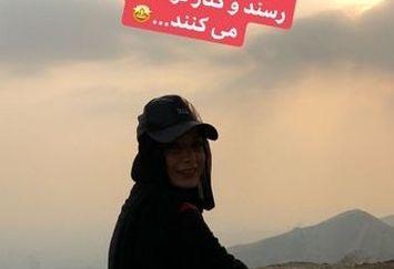 کوهنوردی خانم بازیگر پرحاشیه اخیر+عکس