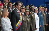 ۹ نظامی ونزوئلا به اتهام توطئه علیه «مادورو» روانه زندان شدند