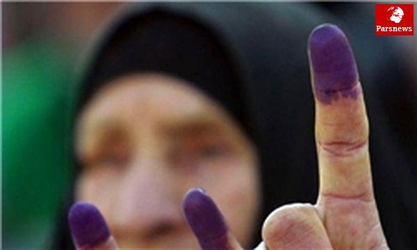 انفجارهای تروریستی علیه مراکز انتخاباتی عراق