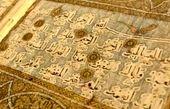 قرآنی که نمایندگان مجلس قاجار در آن قسم خوردهاند رونمایی شد