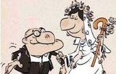 عروسهای جوان در خانه بخت پدربزرگها