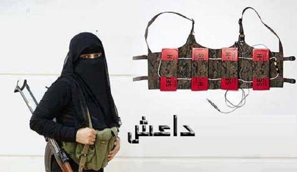 مهریۀ عجیب عروس داعشی + سند
