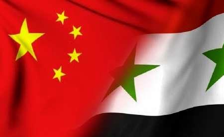 چین: مخالف اقدام نظامی علیه سوریه هستیم