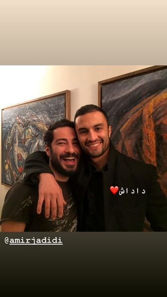 رابطه برادرانه امیر جدیدی و نوید محمدزاده + عکس