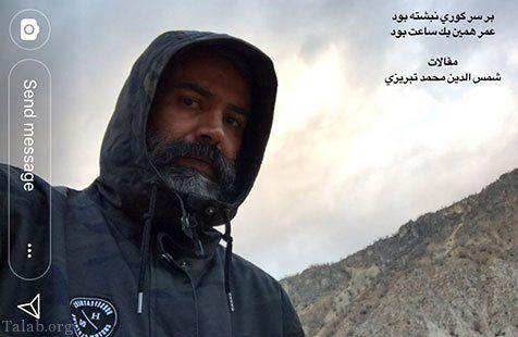 کوهنوردی آقای بازیگر در سرمای شدید+عکس