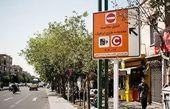 نرخ تورم نمیتواند به تنهایی مبنای افزایش عوارض طرح ترافیک باشد
