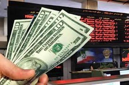 نرخ ۳۹ ارز بین بانکی در ۵ آبان ماه ۹۷ +جدول