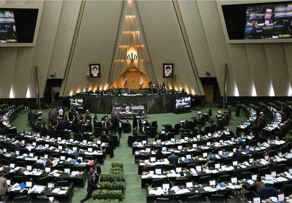 زمان معرفی ۲ وزیر پیشنهادی دولت به مجلس تغییر کرد
