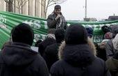 اعتراض در پاریس علیه تشدید اسلام ستیزی در فرانسه