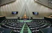 استرداد یک لایحه از مجلس به دولت درباره جانبازان