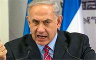 تاکید نتانیاهو بر لزوم عدم بازگشت به برجام
