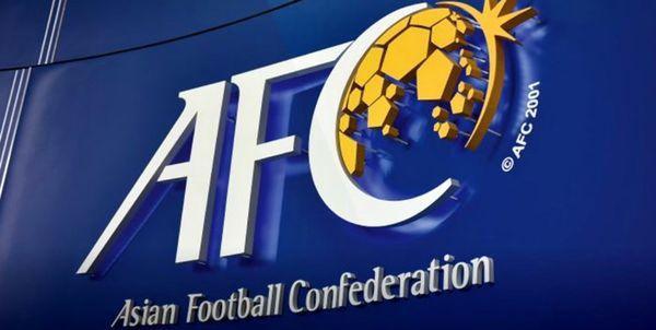 آغاز فعالیت دبیرخانه AFC در تهران از روز سهشنبه