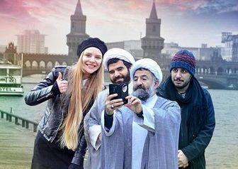 جواد عزتی و مهران رجبی با لباسی متفاوت در آلمان+عکس