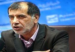 باهنر: شرکت ملی نفت ایران 50 میلیارد دلار به سرمایه گذاران بدهکار است