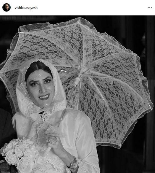 عکس ترسناک از ویشکا آسایش در لباس عروس