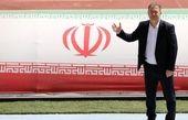 پیام نوروزی سرمربی تیمملی فوتبال به مردم