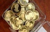 قیمت طلا و سکه در ۱۴ اردیبهشت ۹۸