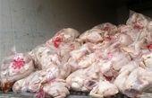 چگونه مرغ فاسد را از مرغ سالم تشخیص دهیم؟