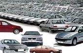 قیمت گذاری خودرو سلیقهای انجام میشود