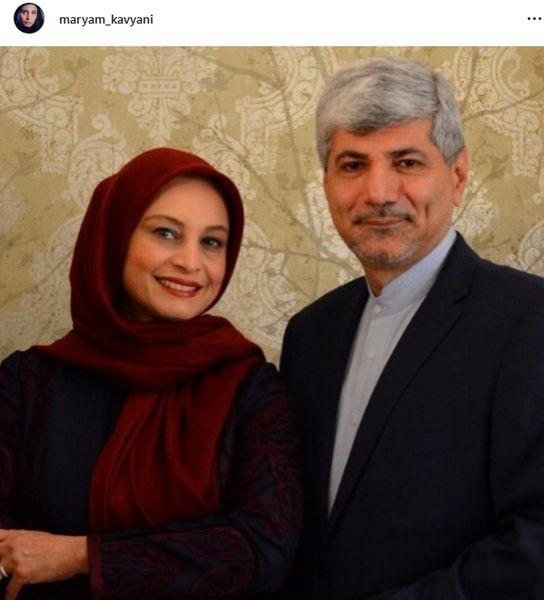 مریم کاویانی در کنار همسر سیاستمداراش + عکس