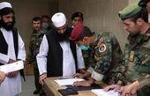 طرح 3 ماهه طالبان برای آتشبس در ازای آزادی ۷ هزار زندانی