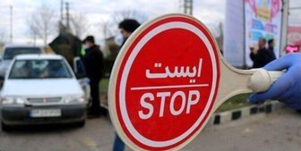 جزییات ممنوعیت تردد و منع سفرها در عید فطر ۱۴۰۰