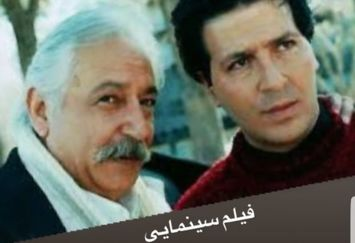 عکس جوانی ابوالفضل پورعرب و استاد مشایخی