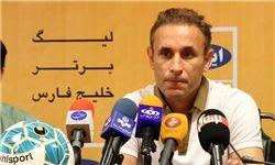 نشست خبری یحیی گل محمدی لغو شد