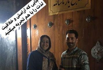 بازیگر طنز مهران مدیری در خانه باغ+عکس
