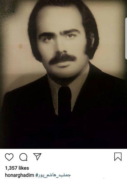 جمشید هاشم پور در جوانی هایش + عکس