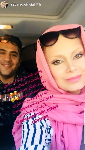 صبا راد و همسرش در ماشین شخصیشون + عکس