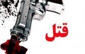 قتل ۳ عضو یک خانواده در کرمانشاه