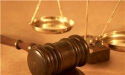 12 سال حبس در دادگاه بدوی برای متهم پرونده نگین غرب