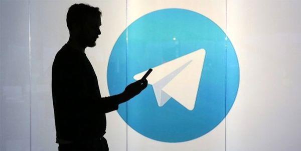 جعل نشان «دریافت ارز اربعین» در تلگرام