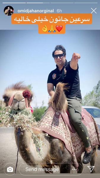 شتر سواری آقای خواننده در سرعین + عکس