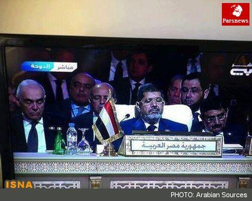 محمد مرسی در نشست دوحه غرق در خواب!