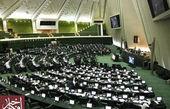 گام آخر مجلس برای ممنوعیت به کارگیری بازنشستگان در دستگاههای دولتی