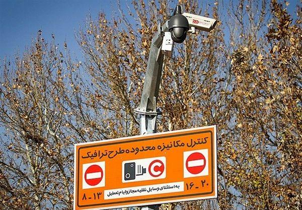 تجمع نمایندگان آژانسهای تهران مقابل شورای شهر