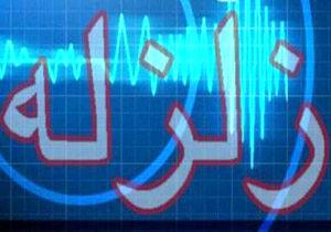 وقوع زلزله ۴.۱ ریشتری در تازهآباد کرمانشاه