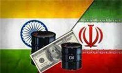 پیام معنادار هند به آمریکا درباره ایران