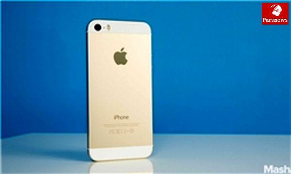 گرانترین گوشی اپل می آید